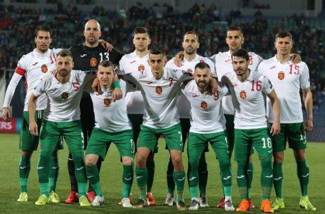Какво предстои на България до края на 2019 г.
