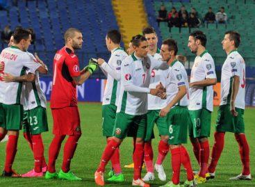 Футболните ни национали струват в пъти по-малко от съперниците в Група А