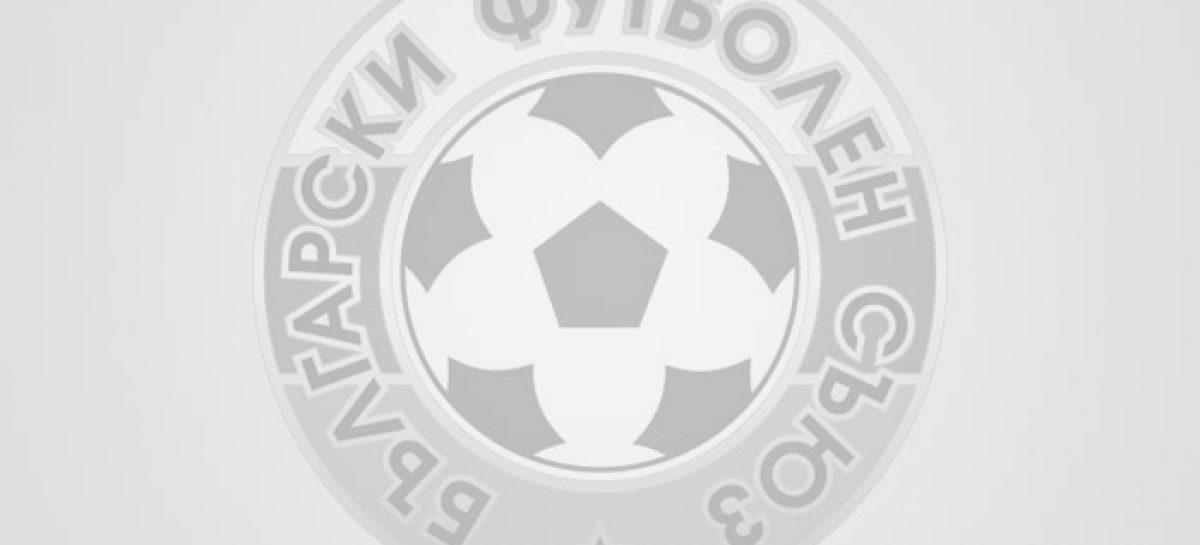 Историята на българския национален отбор по футбол