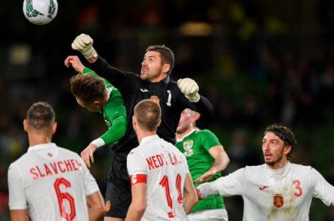България с четвърто поредно поражение в Ирландия