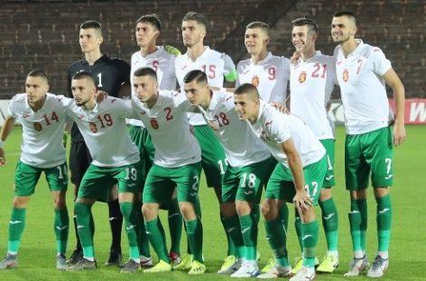 Нулево реми за младежите срещу Латвия