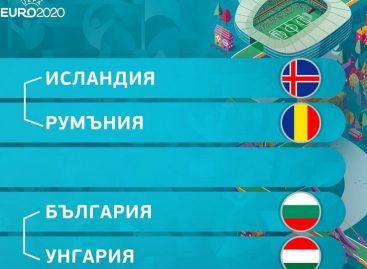 Жребият за плейофите за ЕВРО 2020 се усмихна на България; отиваме в група с Германия при класиране
