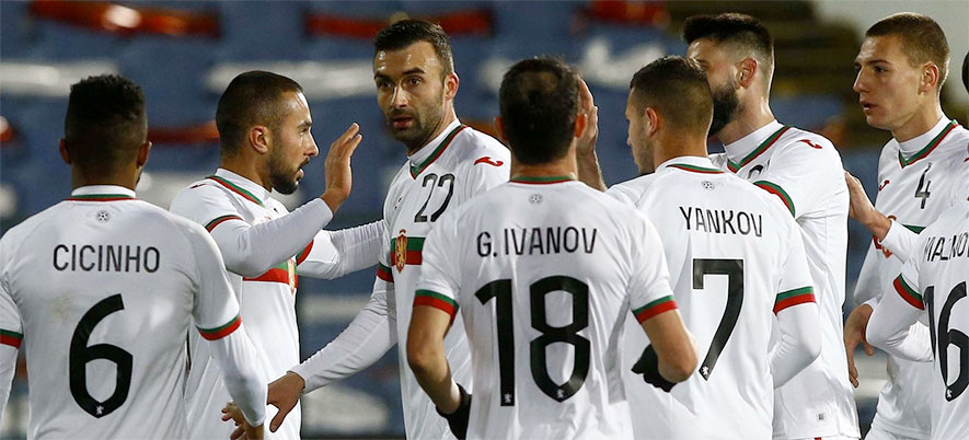 България последна в групата