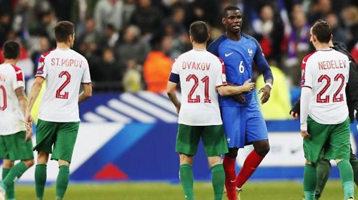 България гостува на Франция в приятелски мач