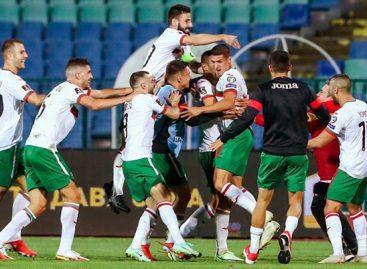 България спечели четири точки от квалификационните мачове през септември